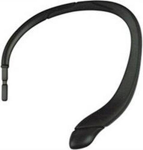Sennheiser CXHS01 Bottom Cable
