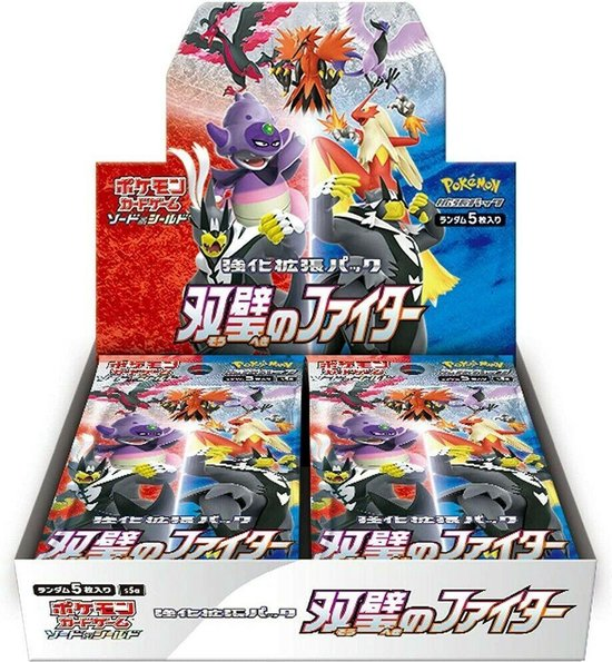 Pokemon - Sword & Shield S5a Matchless Fighters Enhanced Booster Box Japanse